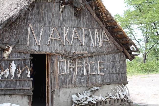 Nakatwa Office