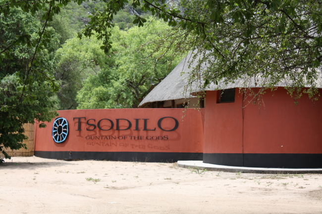 Tsodilo Hills Admin Building and Museum
